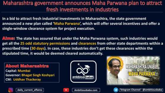 Maharashtra government announces Maha Parwana plan to attract fresh investments in industries