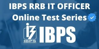 RRB IT Officer Scale-2 Test Series