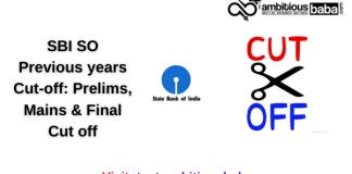 SBI SO Previous years Cut-off: Prelims, Mains & Final Cut off