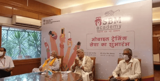 Jal Shakti Minister launches Swachh Bharat Mission Academy