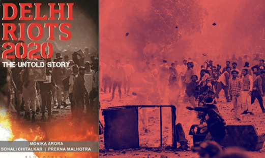 """The Book """"Delhi Riots 2020: the Untold Story"""" to be Published"""