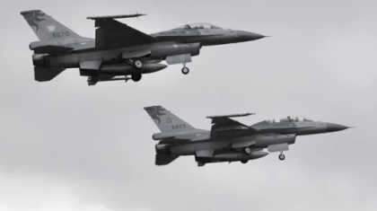Taiwan purchases F-16 jets from US
