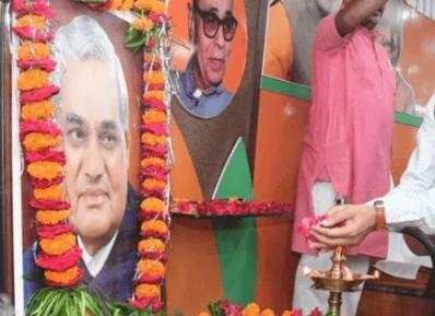 16th August: Atal Bihari Vajpayee Second death anniversary