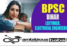 BPSC for Lecturer, Electrical Engineering Recruitment 2020 : 119 Post check here