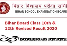 Bihar Board Class 10th & 12th Revised Result 2020