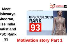 Aishwarya Sheoran's journey: Motivation story Part 1