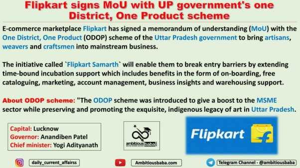 Flipkart signs MoU with UP government's one District, One Product scheme