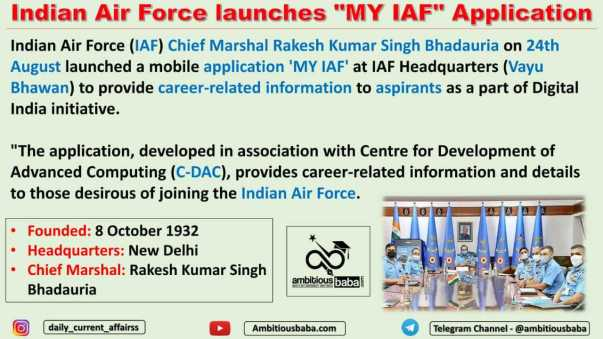 """Indian Air Force launches """"MY IAF"""" Application"""