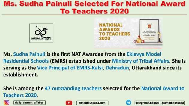 Sudha Painuli Selected For National Award To Teachers 2020