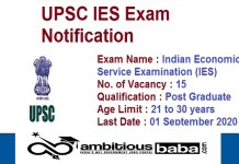 UPSC for Indian Economic Service IES Recruitment 2020 : 15 Post check here