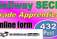 Railway SECR for Trade Apprentice Recruitment 2020 : 432 Post check here