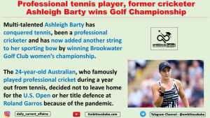Professional tennis player, former cricketer Ashleigh Barty wins Golf Championship