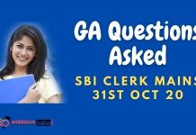 GA Questions Asked in SBI Clerk Mains 2020