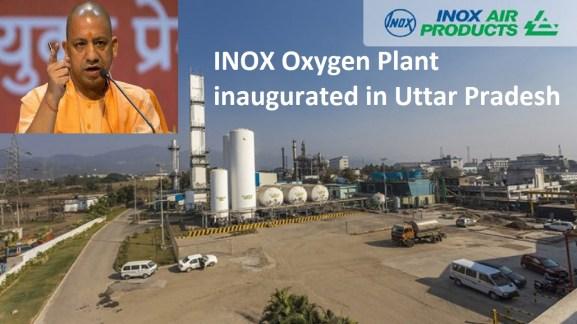 INOX Oxygen Plant inaugurated in Uttar Pradesh