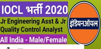 IOCL for JE & Jr. Quality Control Analyst Recruitment 2020 : 57 Post check here