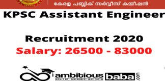 Kerala PSC for Assistant Engineer (Civil) Recruitment 2020 : 41 Post check here