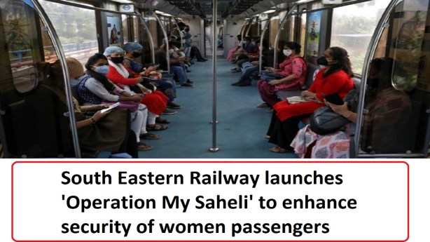 South Eastern Railway launches 'Operation My Saheli' to enhance security of women passengers