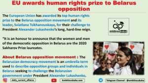 EU awards human rights prize to Belarus opposition