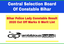 CSBC Bihar for Police Lady Constable Result 2020: Check Here