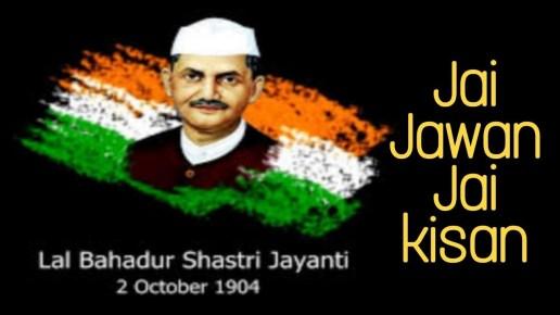 2nd October: Lal Bahadur Shastri Jayanti