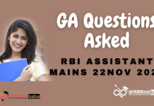 GA Questions asked in RBI Assistant Mains 2020 exam 22nd Nov.