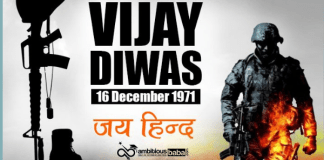 Vijay Diwas 2020: All you need to know about 1971 Indo-Pak war