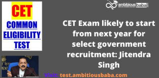 CET Exam likely to start from next year for select government recruitment: Jitendra Singh