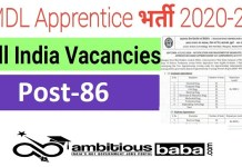MDL for Apprentice Recruitment 2020 : 86 Post check here