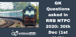 GK Questions asked in RRB NTPC 2020: 1st Shift, 30th December 2020