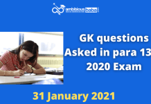 GK Questions asked in Para 13.2, 2020 Exam