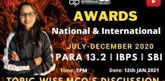 List of Awards (July to December 2020): Download PDF