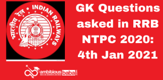 GK Questions asked in RRB NTPC 2020: 1st & 2nd Shift, 4th January 2021