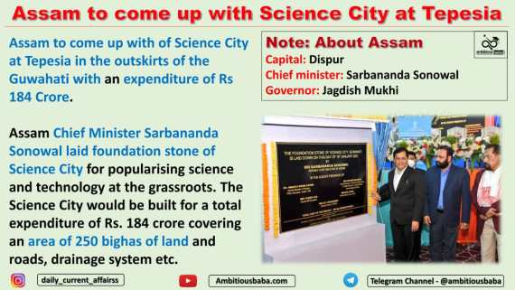 Assam to come up with Science City at Tepesia