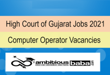 Gujarat High Court for Computer Operator Recruitment 2021 : 19 Post check here