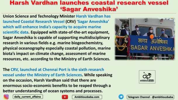 Harsh Vardhan launches coastal research vessel 'Sagar Anveshika'