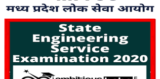 MPPSC for State Engineering Service SES Recruitment 2020 : 36 Post check here