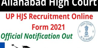 Allahabad High Court for Higher Judicial Service (HJS) Recruitment 2021 : 98 Post check here