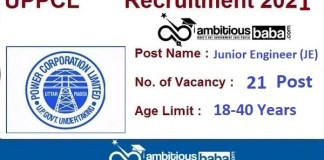 UPPCL for Junior Engineer (JE) Civil Trainee Recruitment 2021 : 27 Post check here