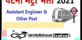 Patna Metro for Manager, Engineer Recruitment 2021 : 27 Post check here