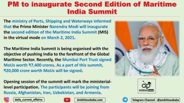 PM to inaugurate Second Edition of Maritime India Summit