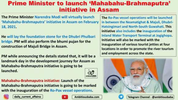 Prime Minister to launch 'Mahabahu-Brahmaputra' initiative in Assam