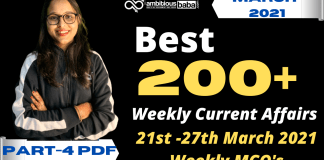 Weekly MCQ Current Affairs PDF : 21st to 27th March 2021