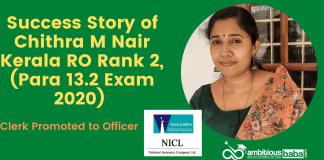 Success Story of Chithra M Nair Trivandrum RO, Rank 2 (Para 13.2 Exam 2020)