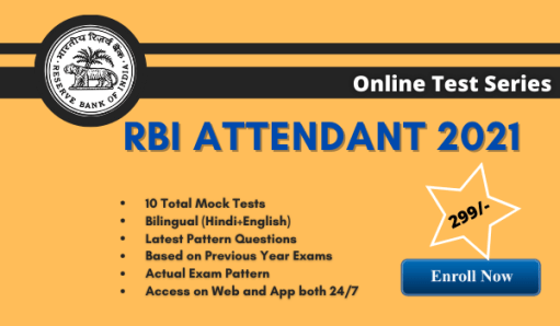 RBI Attendant Online Test Series