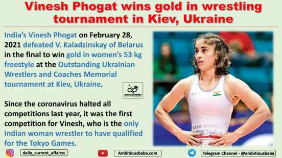 Vinesh Phogat wins gold in wrestling tournament in Kiev, Ukraine