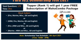 Para 13.2 Scholarship Test 2021