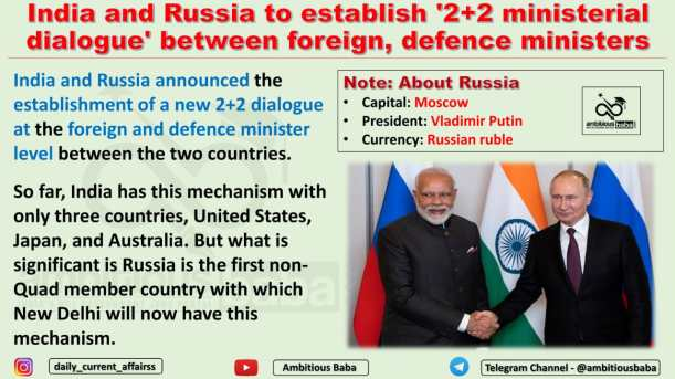 India and Russia to establish '2+2 ministerial dialogue' between foreign, defence ministers