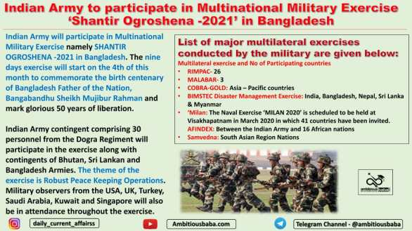 Indian Army to participate in Multinational Military Exercise 'Shantir Ogroshena -2021' in Bangladesh