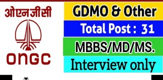 ONGC Recruitment 2021 : 31 Post for Field Medical Officer & Other Posts