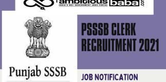 PSSSB Recruitment 2021 : 160 Post for Clerk